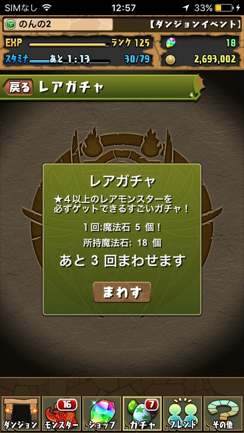 2016-03-12-12-57-05