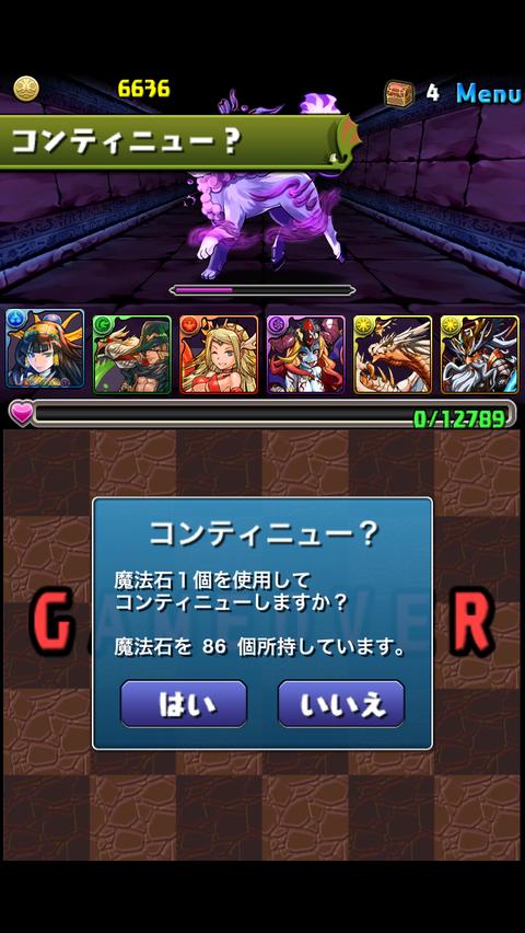 IMG_0327