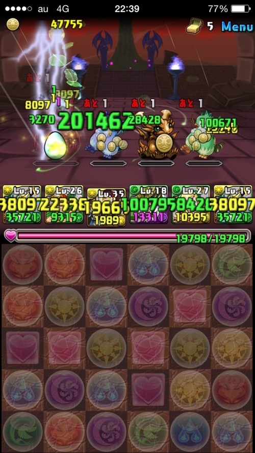 2015-06-01-22-39-34