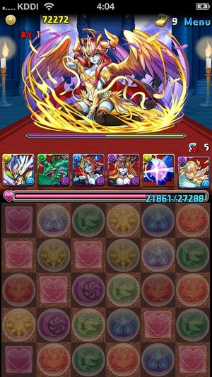 2014-04-28-04-04-56