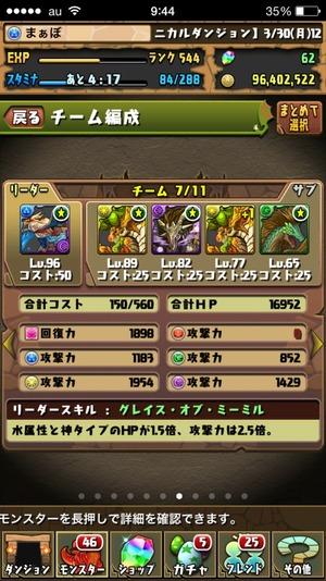 2015-03-31-09-44-33