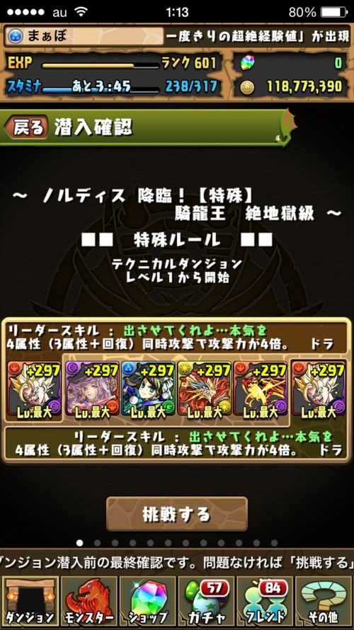 2015-06-15-01-13-13