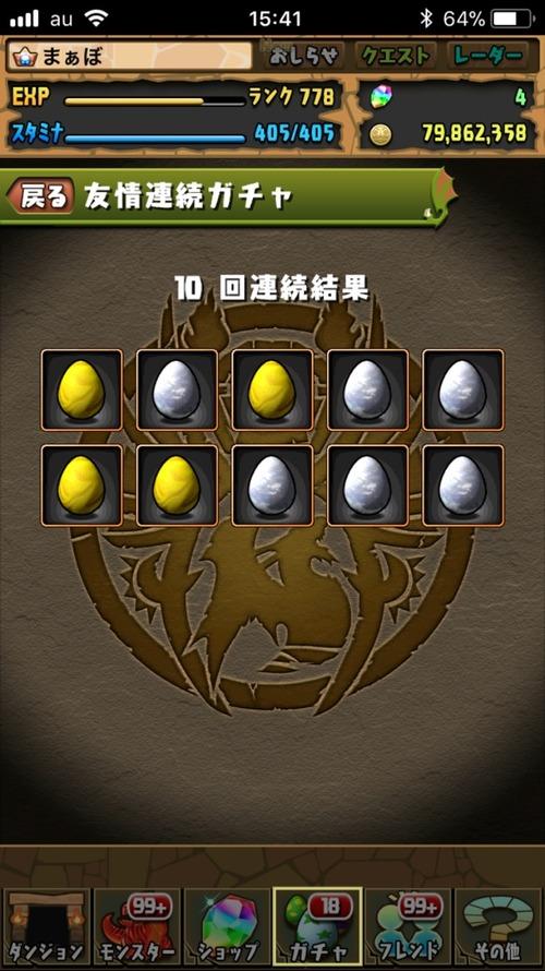 2018-03-09-15-41-01