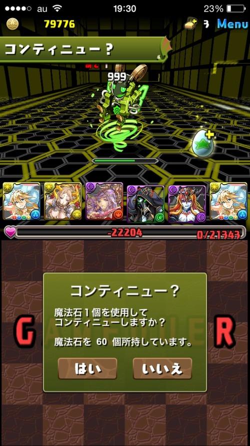 2016-01-30-19-30-48