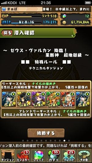 2014-06-13-21-36-40
