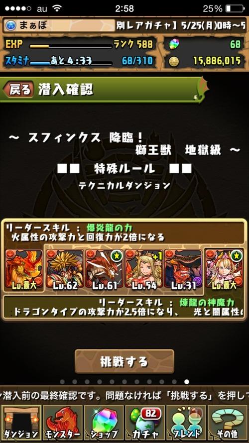 2015-05-28-02-58-24