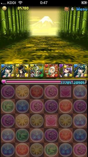 2014-05-07-00-47-03