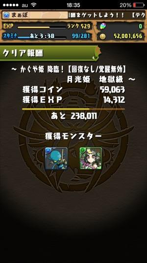 2015-03-13-18-35-02