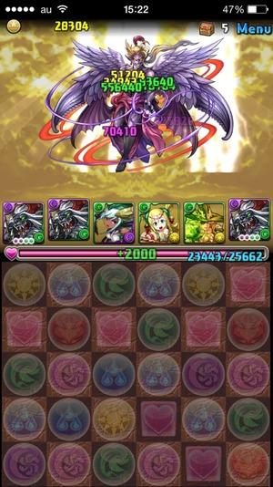2015-05-04-15-22-17