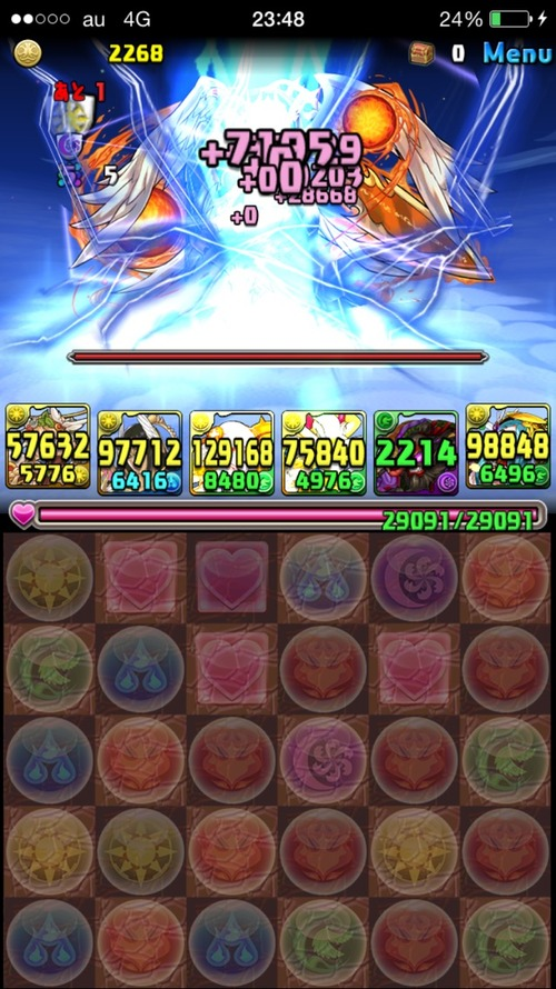 2015-09-01-23-48-57