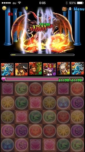 2015-05-08-00-05-34