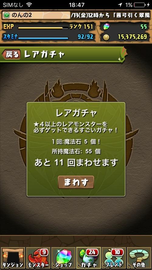 2016-05-13-18-47-50