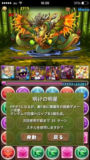 2015-03-13-16-59-39