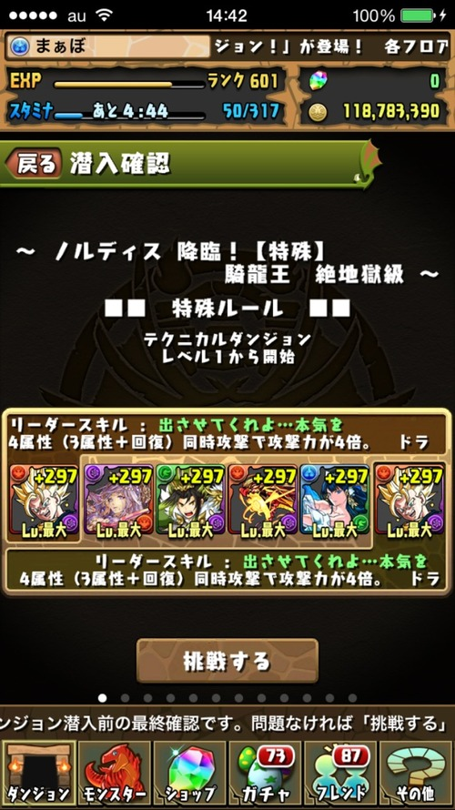 2015-06-15-14-42-13