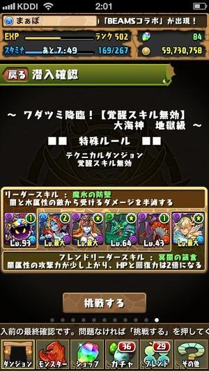 2014-05-31-02-01-52