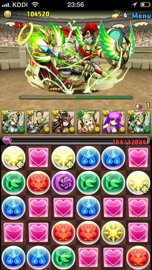 2014-07-04-23-56-59