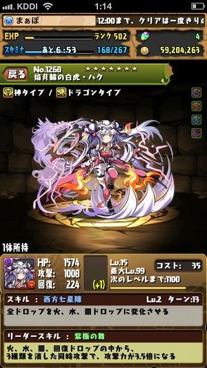 2014-05-30-01-14-07