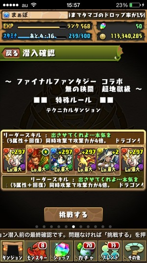 2015-04-28-15-57-41