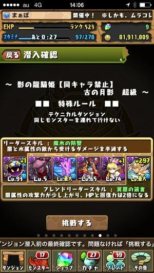 2014-09-08-14-06-18