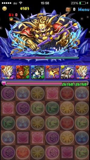 2015-04-28-15-58-37