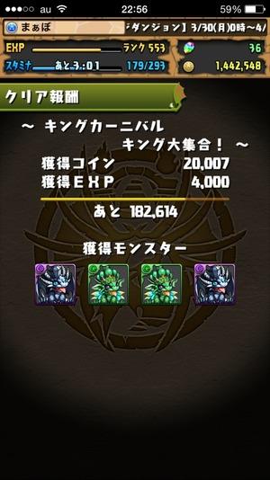 2015-04-05-22-56-14