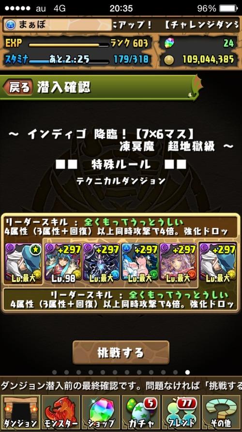 2015-07-24-20-35-04