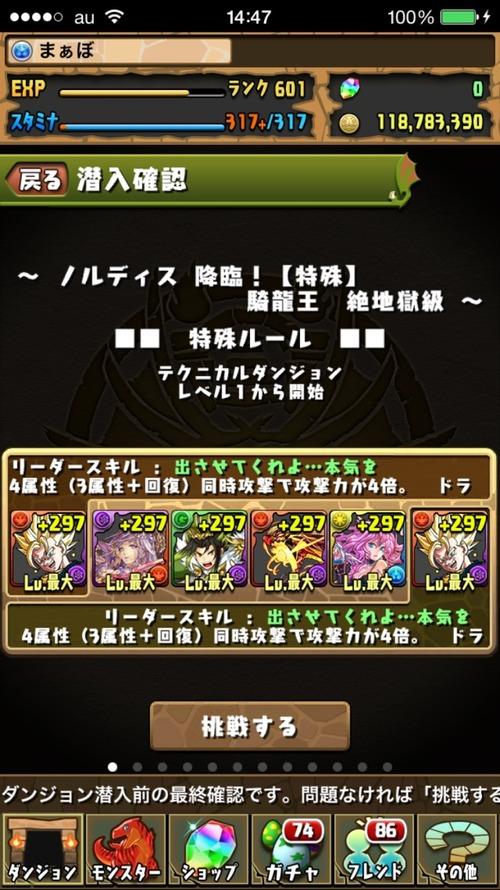 2015-06-15-14-47-33