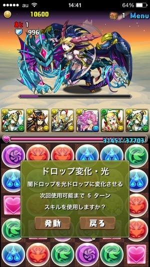 2015-01-31-14-41-30