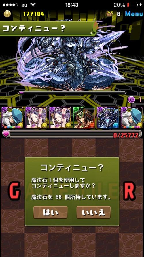 2016-01-30-18-43-54