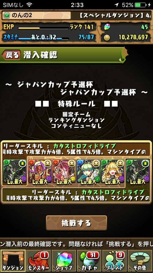 2016-04-18-02-33-47