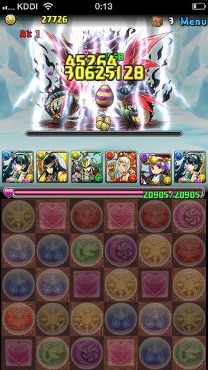 2014-04-24-00-13-44