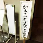 IMG_8079