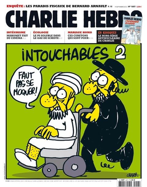パリの出版社がテロリストに襲撃された、この出版社の風刺画はネットでいろい... 痴女@女王様 変