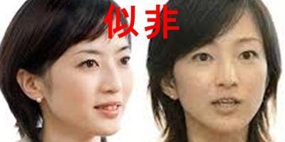 八木沼純子の画像 p1_6