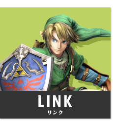 character-link