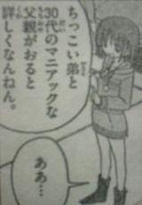 ハヤテ161話06