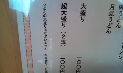 20110710115958