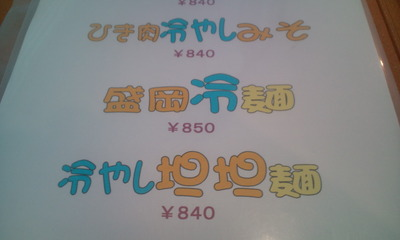 20110725114928