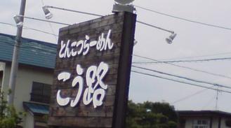 20090503123141
