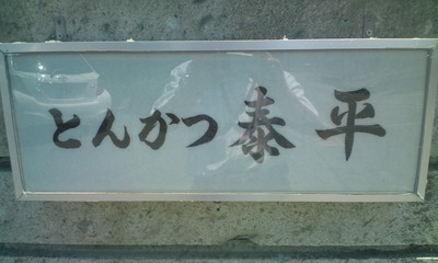 20110712122052