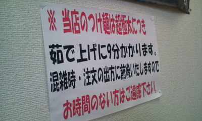 20110607113702
