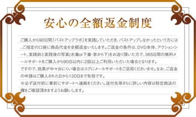 2016y02m16d_155629955
