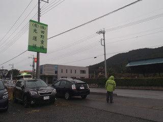 光運送駐車場