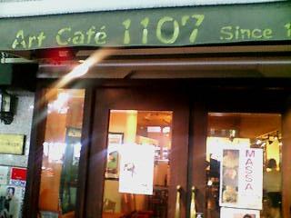 アートカフェ1107 入り口