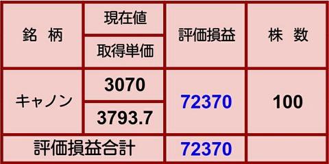 Screenshot_2020-01-09-15-04-18_1