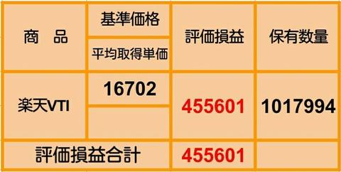 Screenshot_2021-04-24-19-49-01_1