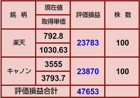 Screenshot_2018-10-19-22-08-35_1