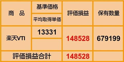 Screenshot_2020-08-31-18-59-40_1