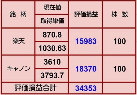 Screenshot_2018-09-28-22-22-56_1