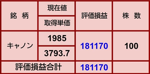 Screenshot_2020-12-09-20-03-09_1